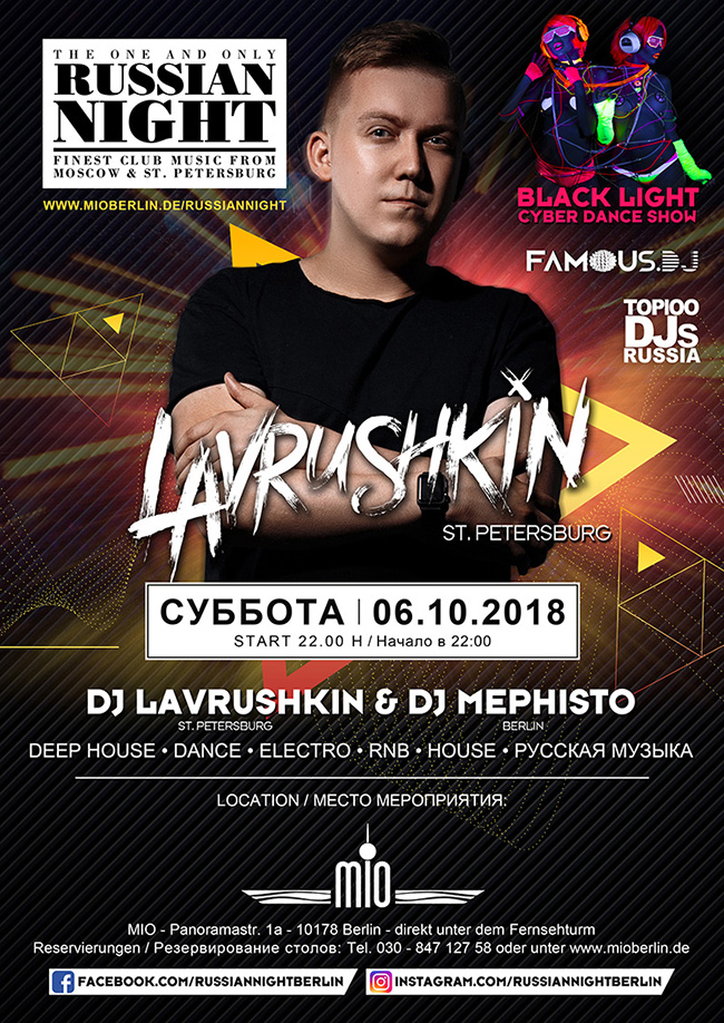 RussianNight-Oktober2018-Webposter-Website