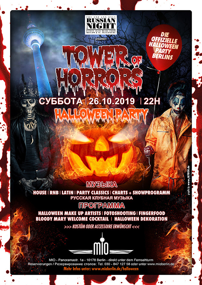 TowerOfHorrors2019-A1-RUSSIANversion-Web