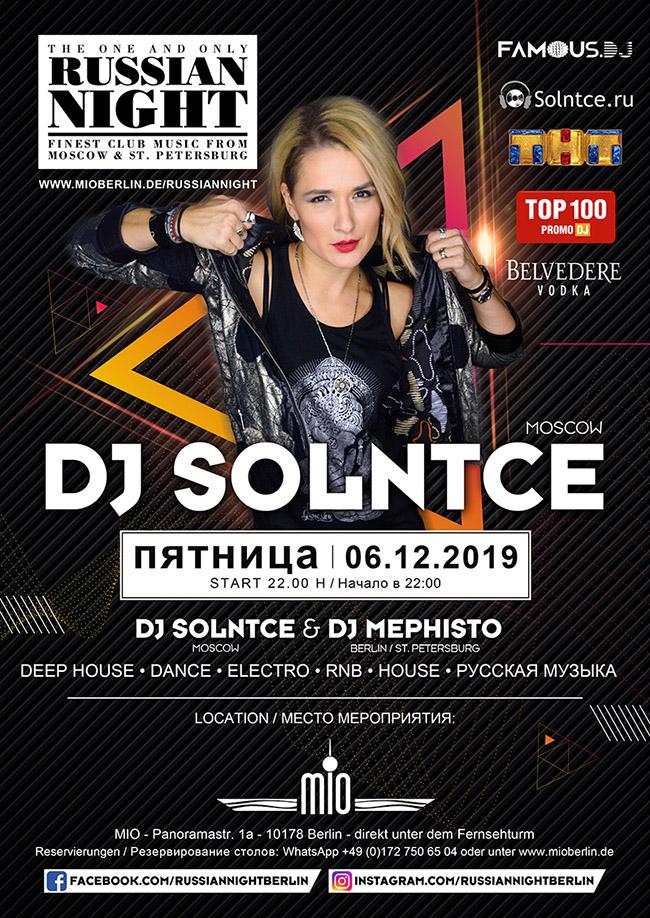 RussianNight-Dezember2019-Poster-Website